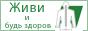 Восстановительная медицина в Новокузнецке